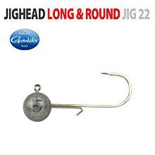 Spro Jig Long&Round Haak 5/0
