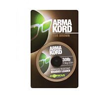 17563Korda_Arma_Kord